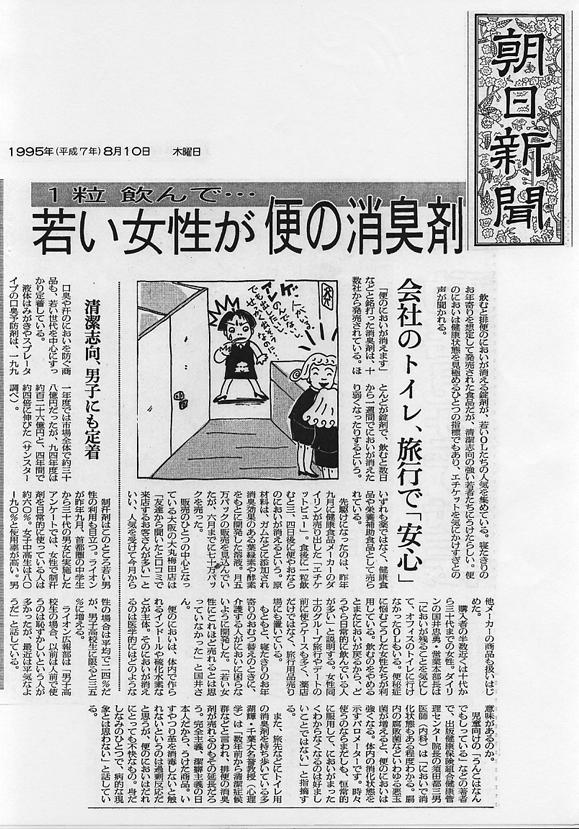 media_1995-0810