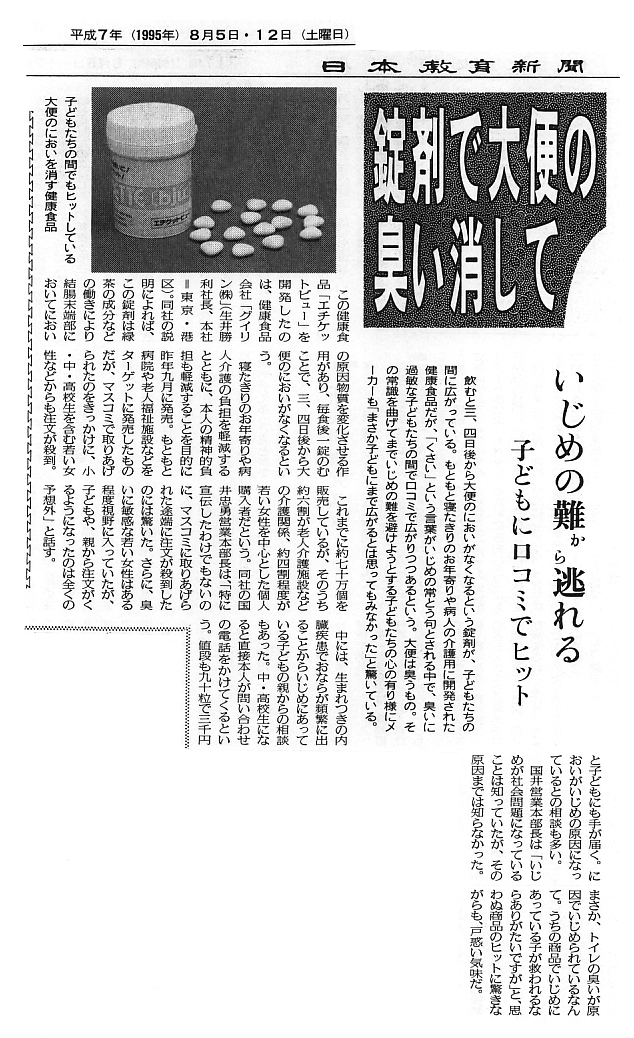 media_1995-0812