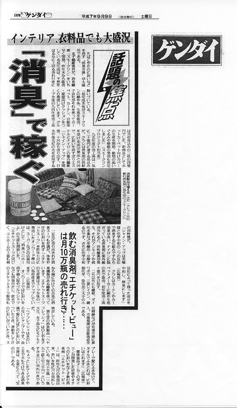 media_1995-0909