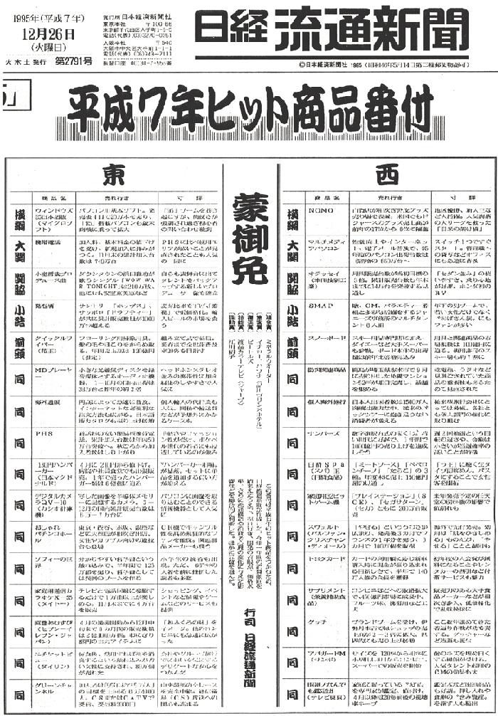 media_1995-1226