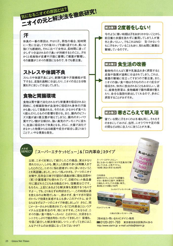 media_2009-02