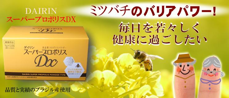 prodx-main